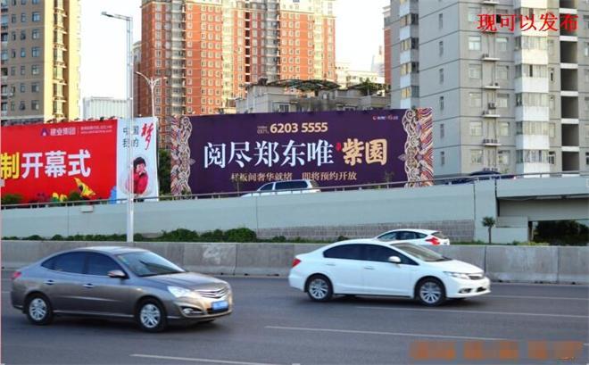 郑州中州大道与未来路交叉口落地大牌广告投放